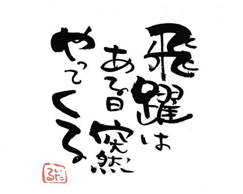 thumbnail-image-shashinkan-rakuten-co-jp